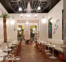 Bab Dar
