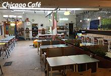 Chicago Café